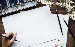 Как восстановить исполнительный лист по алиментам: как получить дубликат