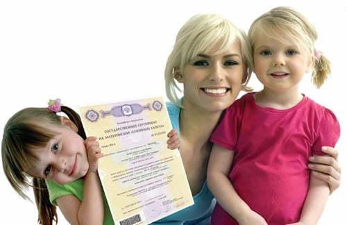 Если усыновить ребенка, положен ли материнский капитал?